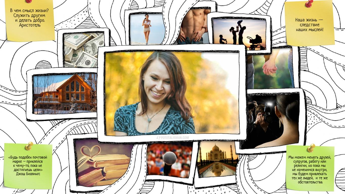 _fototalisman.com_21_Dec_15-00-11_
